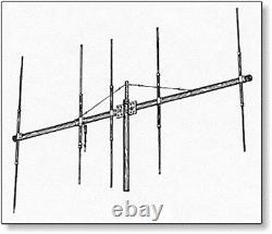 Maco M105C 5 Element Beam 10/11 Meter Base Station Antenna Gain 15.5 dB