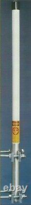 UHF Base antenna, 410-420 mhz, omni-directional, 6dbd (8.1dbi), n female