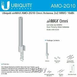 Ubiquiti AMO-2G10 Next-Gen 2x2 Dual Polarity MIMO Omni Antenna